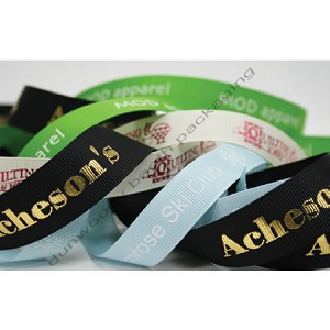 Custom Printed Grosgrain Ribbon